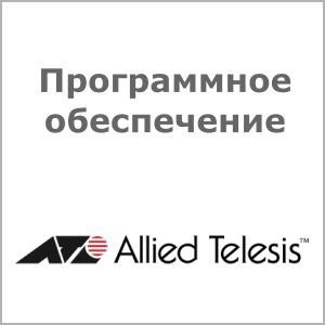 Софт Allied Telesis AT-AROSUP